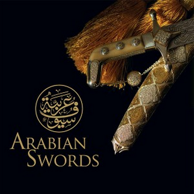 'Arabian Swords' coffee table book