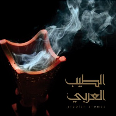 'Arabian Aromas' coffee table book