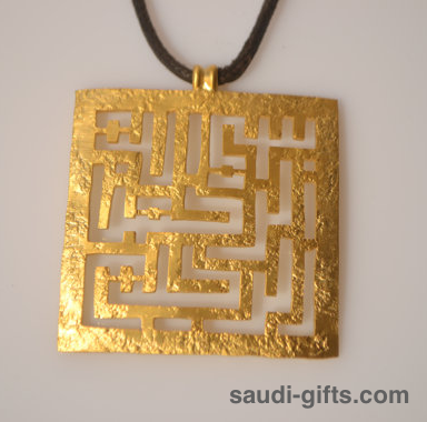 Kufic Calligraphy Bismillah Necklace