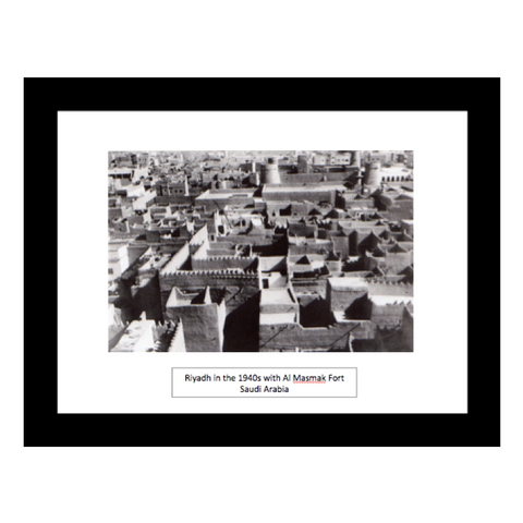 "Historical photo ""Old Riyadh & Masmak Fort"" with custom inscription"