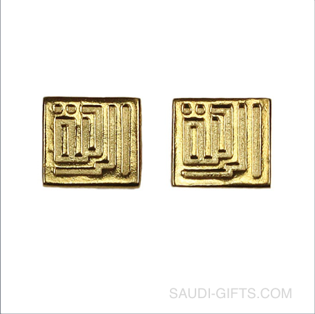 "Hajj Cufflinks ""Journey"""