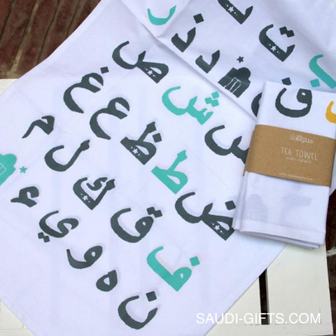 Tea Towel with Arabic Alphabet