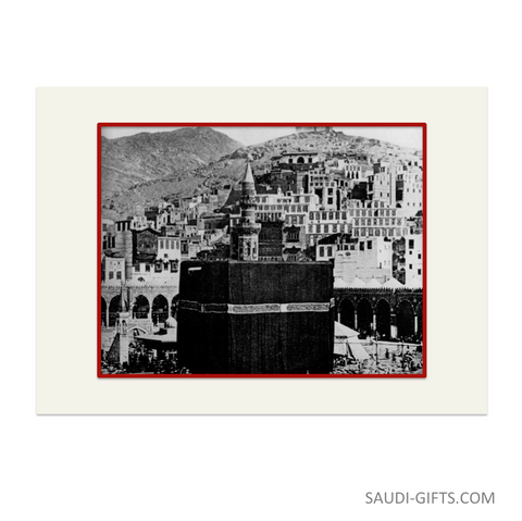 "Historical Reproduction ""The Kaaba in Mecca"""
