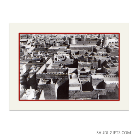 "Historical Reproduction ""Old Riyadh & Masmak Fort"""