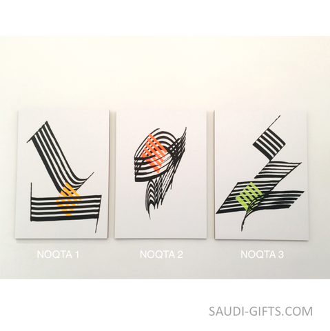 Noqta Calligraphy Series by Samir Savegh