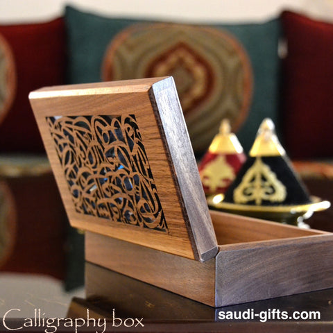 Wooden Box with Calligraphy