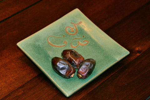 Arabic Calligraphy Square Tray