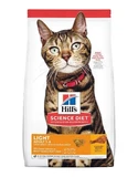 Hill's Science Diet Feline Adult Light Cat Dry Food (2 Sizes Available)