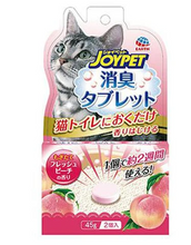 Load image into Gallery viewer, JoyPet Cat Litter Deodorant Tablet Soap 2pcs (3 Flavours Available)