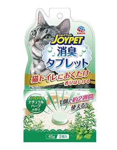 JoyPet Cat Litter Deodorant Tablet Soap 2pcs (3 Flavours Available)