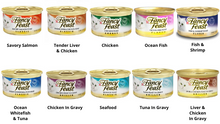 Load image into Gallery viewer, Fancy Feast Flaked Fish & Shrimp Feast Canned Cat Food 85g