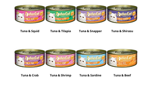 Aatas Cat Tantalizing Tuna & Shrimp in Aspic Cat Wet Food 80g