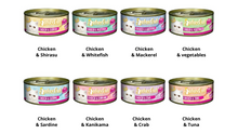 Load image into Gallery viewer, Aatas Cat Creamy Chicken & Sardine in Gravy Cat Wet Food 80g