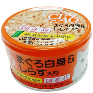 Ciao White Meat Skipjack Tuna & Whitebait In Jelly Canned Cat Food 85g