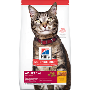 Hill's Science Diet Feline Adult Optimal Care Cat Dry Food (3 Sizes Available)