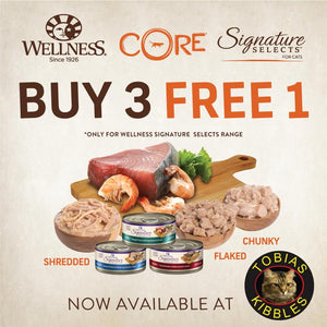 'Buy 3 Get 1 FREE' Signature wellness core shredded chicken with chic liver in sauce 5.3oz