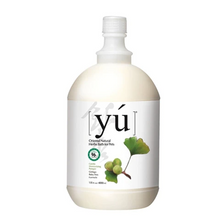 Load image into Gallery viewer, YU Ginkgo Baby Pets Formula Shampoo For Pets (2 Sizes Available)