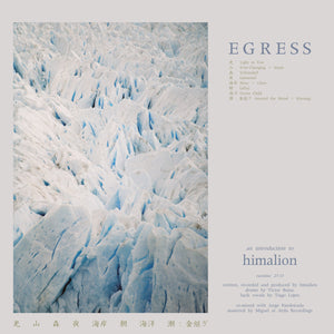 HIMALION | Egress | CD | 2020 | HML01
