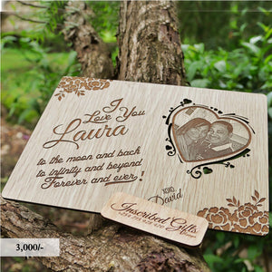 Wooden Heart Inscribed Photo Frame PF003