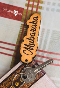 Wooden Name Keychain