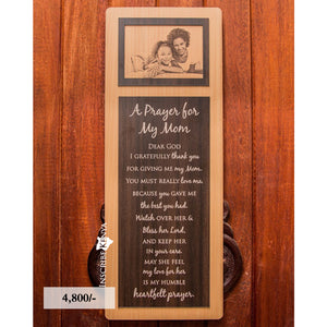 Wooden Layered Inscribed Photo Frame PF012