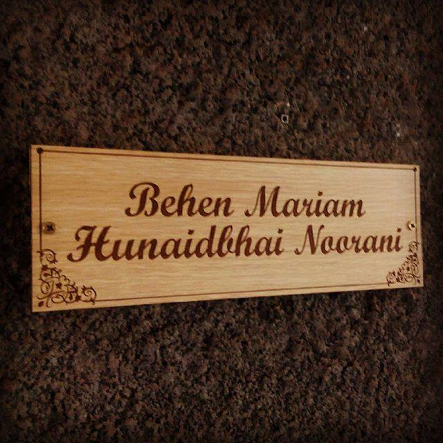 Simple wooden nameplate