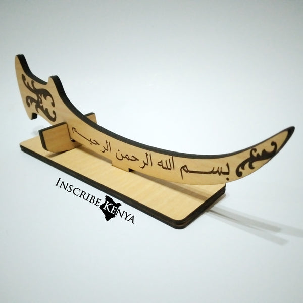 Wooden Bismillah Sword Shape