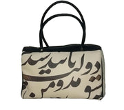"Duffle Bag ""Rumi"""