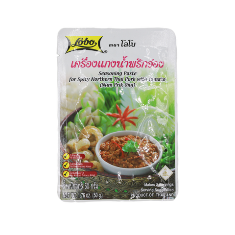 Curry Paste 'Lobo' Ong 50g - Tangola Pty Ltd