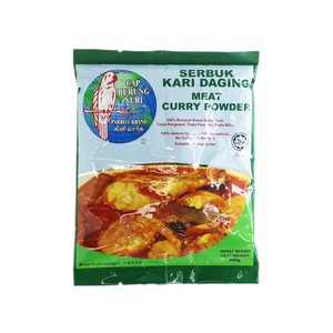 Curry Powder For Meat 250g
