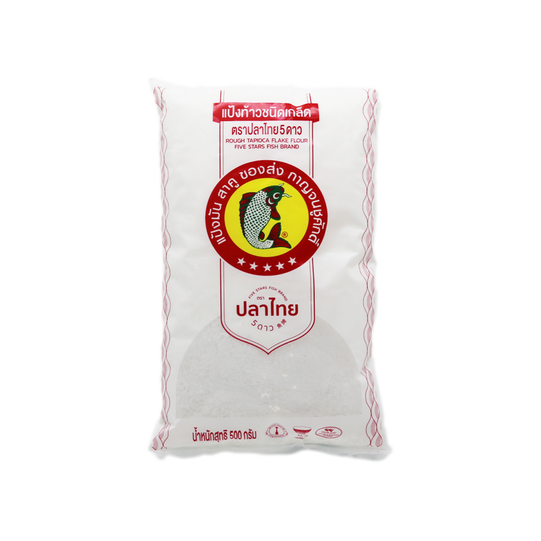 Flour Tapioca Rough Starch (Thao Yaimom) '5 Star Fish Brand' 500g