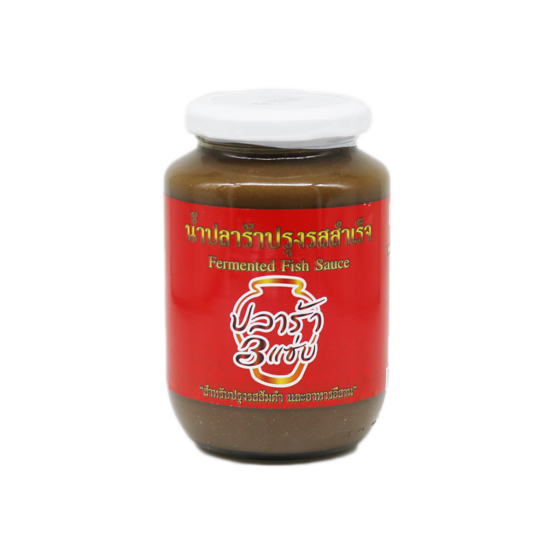 Gouramy Fish Pickled '3 Zaab' 500g