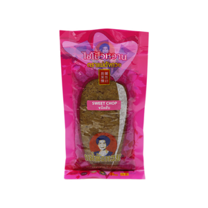 Turnip Sweet 'Mae Tang Ku' 200g - Tangola Pty Ltd