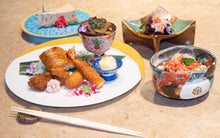 Load image into Gallery viewer, (Limited until 5 Mar) Matsunichi Imperial Set Takeaway Menu 25% discount offer