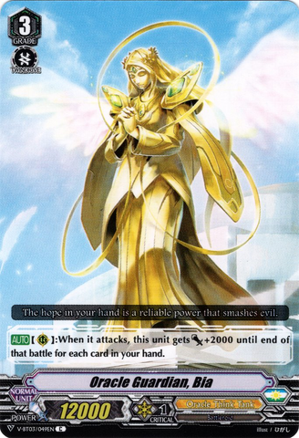 Oracle Guardian, Bia