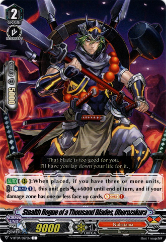 Stealth Rogue of a Thousand Blades, Oborozakura