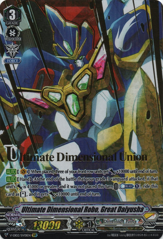 Ultimate Dimensional Robo, Great Daiyusha (SVR)