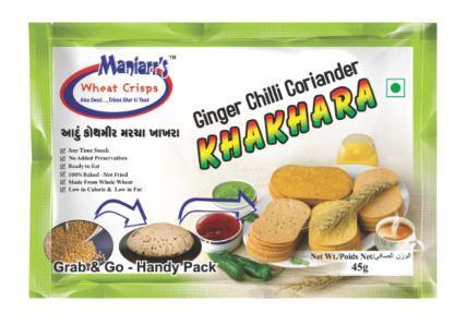 025 Ginger Chilli Coriander khakhra (Pack of 8)