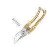 Your Brand Gardening Combo - Steel Garden Shears Pruners Scissor & Household/Garden Scissor