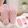 503 Silicone Moisturizing Feet Socks Gel (1 pair)