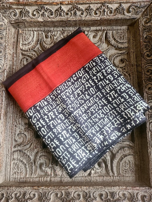 Block Print Katan Silk Saree