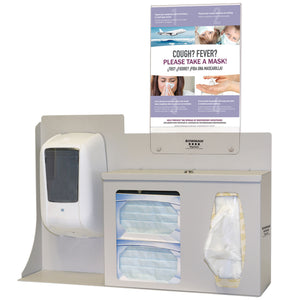 Bowman Steel Touchless Hygiene Station