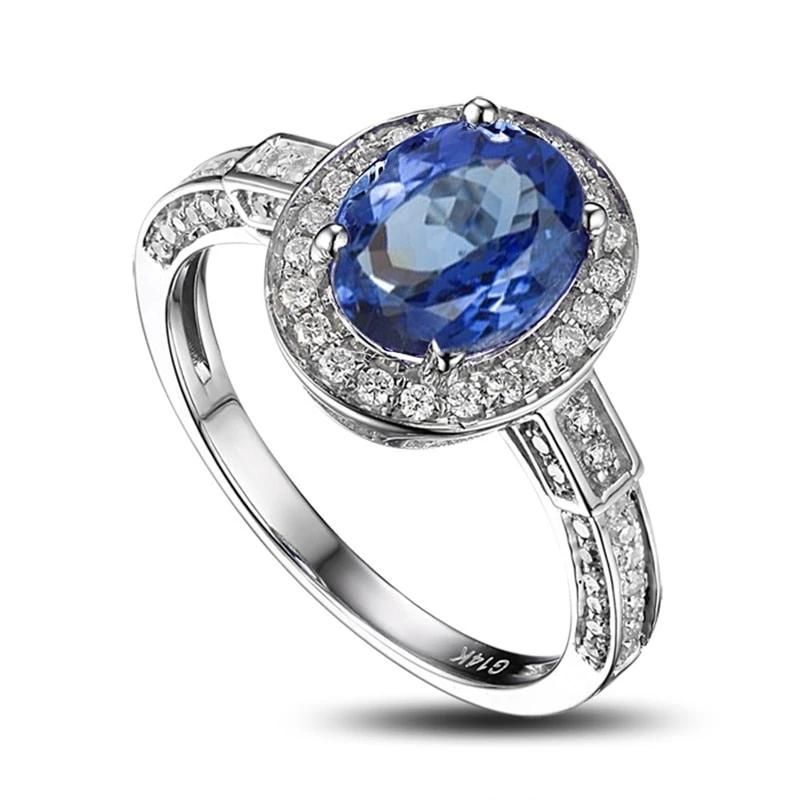 2.07ct Natural Healing Tanzanite with Genuine Diamonds on 14k Solid White Gold Ring