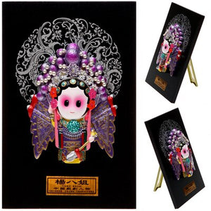 Chinese Peking Opera relief gifts