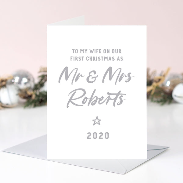 Star Personalised 'To My Wife On Our First Christmas' Card