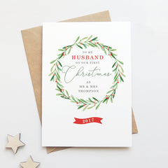 Personalised 'To My Husband On Our First Christmas' Card