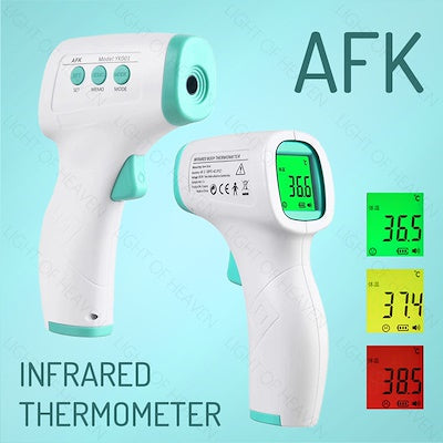 AFK Infrared Thermometer