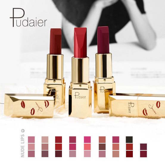 PUDAIER Long Lasting Waterproof and Moisturizing Matte Lipstick