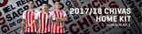 Puma Chivas Authentic Home Jersey 2017/18 752772 01 g