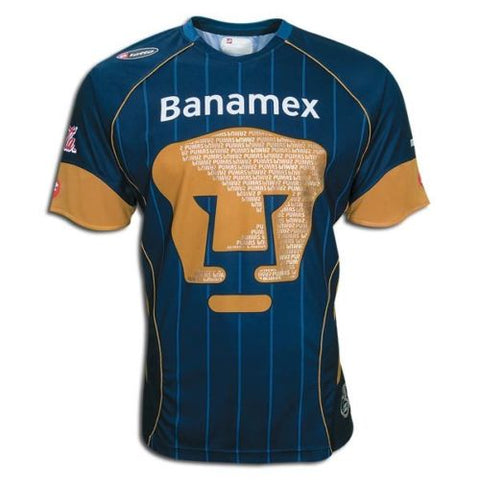 LOTTO PUMAS UNAM AWAY JERSEY 2006/07